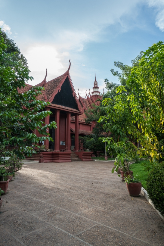 Phnom Penh Natural History Museum